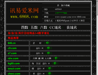 0188.com screenshot