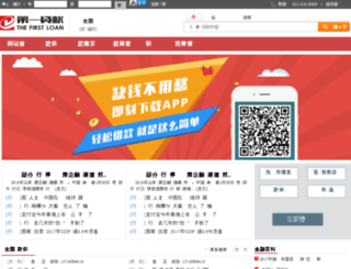 01dai.com screenshot