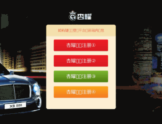 01jd.cn screenshot