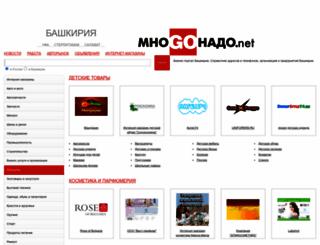 02.mnogonado.net screenshot