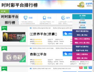 020shenghuo.com screenshot
