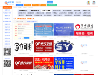 021.qeo.cn screenshot