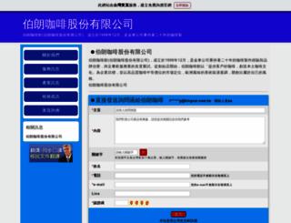 022507360.web66.com.tw screenshot