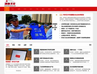 022china.com screenshot
