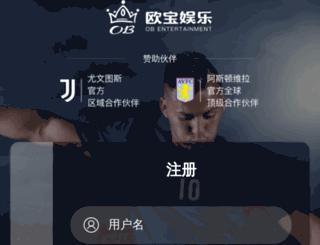 022ehome.com screenshot