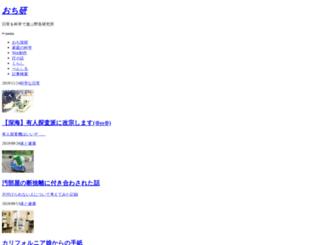 02320.net screenshot