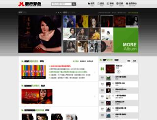 023x.com screenshot