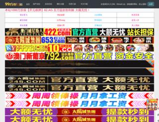 024wfz.com screenshot