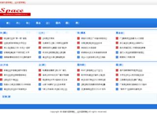 028ch.cn screenshot