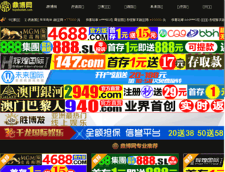 029truck.com screenshot