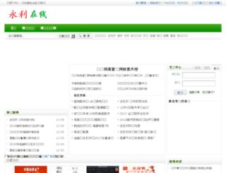 030g.com screenshot