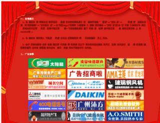 0313.dnwx.org screenshot