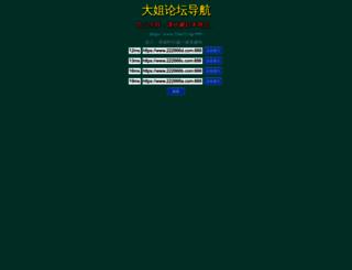033331.com screenshot