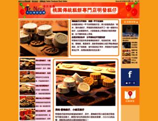 033615089.tranews.com screenshot