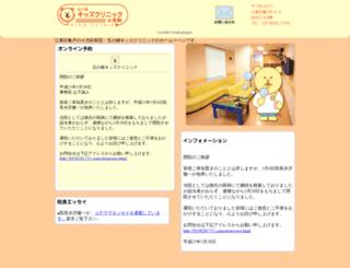 0356281755.com screenshot