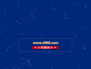 0363.com screenshot