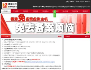 0371.dnwx.org screenshot