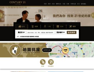 037322121.century21.com.tw screenshot
