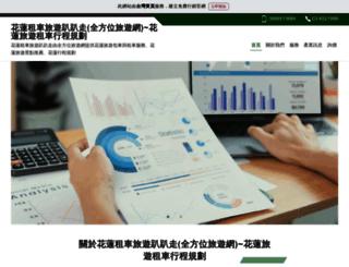 038221988.web66.com.tw screenshot