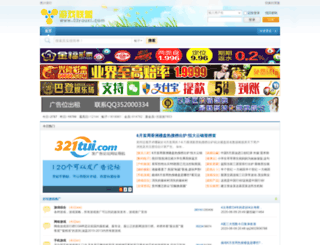 03youxi.com screenshot