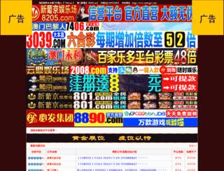 0411pub.com screenshot