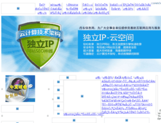0415cn.com screenshot