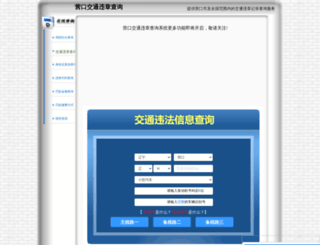 0417.weizhangwang.com screenshot