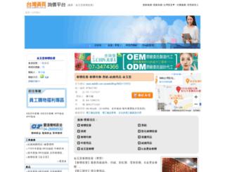 047237827.web66.com.tw screenshot