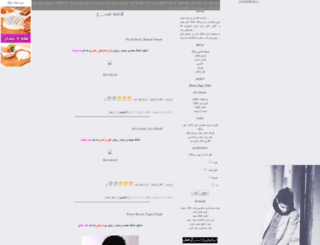 051.avablog.ir screenshot