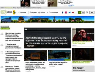 0512.com.ua screenshot