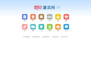 0513.org screenshot
