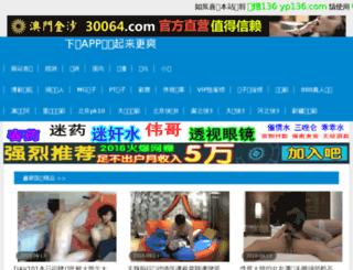 0513doctors.com screenshot