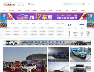 0515auto.com screenshot