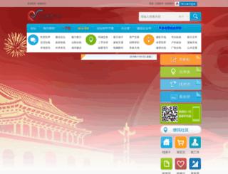 0516k.com screenshot