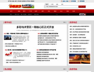 0523fang.com screenshot