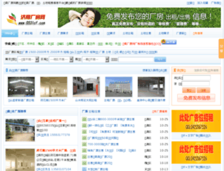 0531cf.com screenshot