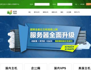 0532163.com screenshot
