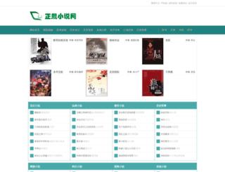 0532eb.com screenshot