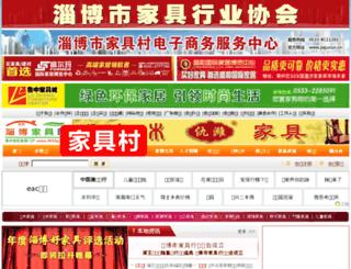 0533jj.com screenshot
