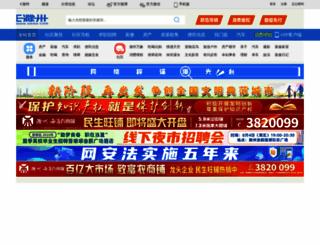 0550.com screenshot