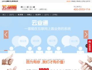 0553114.com screenshot