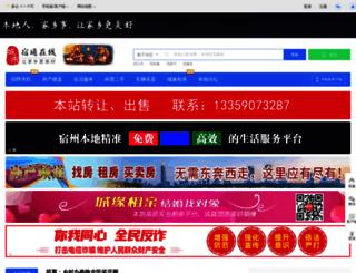 0557100.com screenshot