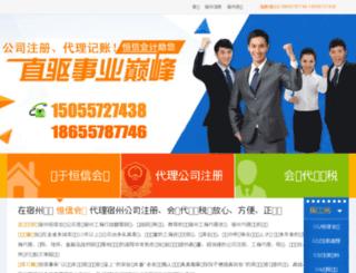 055758.com screenshot