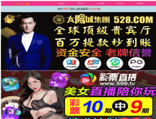 0571hp.cn screenshot