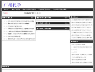 0574cbd.com.cn screenshot