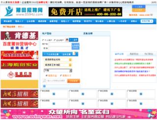 0594z.com screenshot
