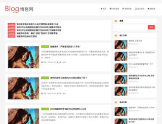 0596.la screenshot