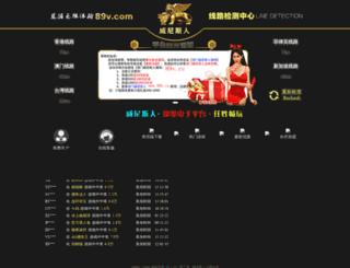 059i.com screenshot