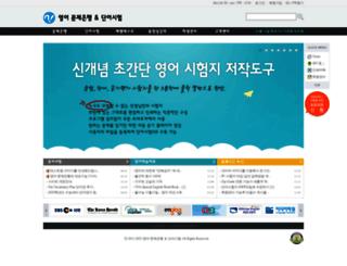 05test.com screenshot