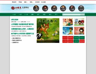 060s.com screenshot
